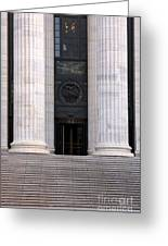 New York State Education Building Entrance Greeting Card