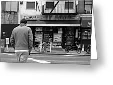 New York Street Photography 25 Greeting Card