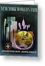 New York Worlds Fair Greeting Card
