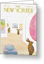 New Yorker April 1st, 1972 Greeting Card