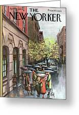 New Yorker April 21st, 1951 Greeting Card