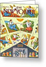 New Yorker April 22nd, 1991 Greeting Card