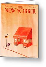 New Yorker April 5th, 1982 Greeting Card