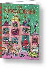 New Yorker December 28th, 1981 Greeting Card