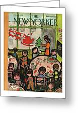 New Yorker December 8th, 1951 Greeting Card