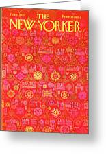 New Yorker February 11th, 1967 Greeting Card