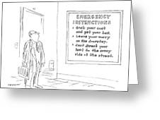New Yorker January 10th, 1977 Greeting Card