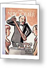 New Yorker January 18th, 1964 Greeting Card