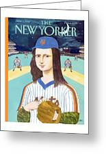 New Yorker June 3rd, 1991 Greeting Card