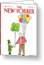 New Yorker March 16th, 1992 Greeting Card