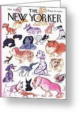 New Yorker March 21st, 1970 Greeting Card