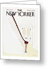 New Yorker March 21st 1977 Greeting Card