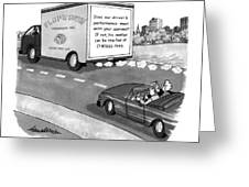 New Yorker May 17th, 1993 Greeting Card