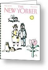 New Yorker May 18th, 1981 Greeting Card