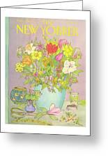 New Yorker May 25th, 1981 Greeting Card