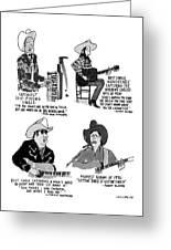 New Yorker May 27th, 1996 Greeting Card