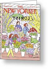 New Yorker May 28th, 1990 Greeting Card