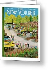 New Yorker May 7th, 1960 Greeting Card