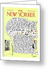 New Yorker October 18th, 1969 Greeting Card