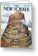 New Yorker October 2nd, 1995 Greeting Card