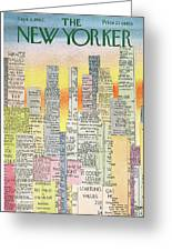 New Yorker September 8th, 1962 Greeting Card