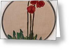 Newfoundland Pitcher Plant - Porthole Vignette Greeting Card