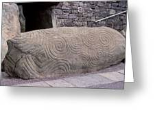 Newgrange Entrance Kerb Greeting Card