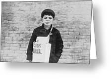 Newspaper Boy Greeting Card