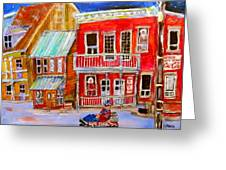 Newspaper Delivery Greeting Card by Michael Litvack
