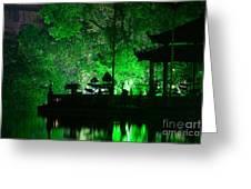 Ngoc Son Temple 02 Greeting Card