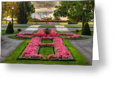 Niagara Falls Botanical Gardens Ontario Canada Greeting Card