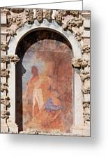 Niche Fresco In Real Alcazar Of Seville Greeting Card