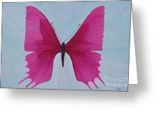 Nicole's Butterfly Greeting Card
