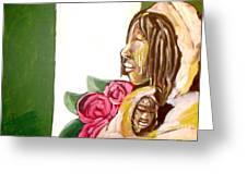 Nigeria Freedom Greeting Card by Sidney Holmes