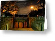 Night-fall Greeting Card