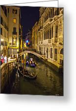 Night On The Canal - Venice - Italy Greeting Card