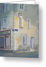 Night Scene In Arles France Greeting Card