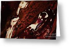 Night Time Fusion Greeting Card