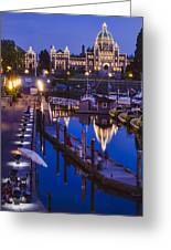 Night Time On Parliament Hill Greeting Card