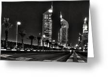Night View Of Emirates Towers In Dubai Greeting Card
