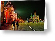 Night View Of Gum And Saint Basil Cathedral In Red Square In Moscow-russia Greeting Card