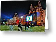 Night View Of Gum-former State Department Store-in Red Square In Moscow-russia Greeting Card