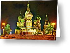 Night View Of Saint Basil Cathedral In Red Square In Moscow-russia Greeting Card