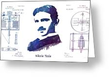 Nikola Tesla Patent Art Electric Arc Lamp Greeting Card