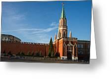 Nikolskaya - St. Nicholas - Tower Of The Kremlin Greeting Card
