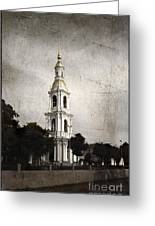 Nikolsky Cathedral Greeting Card