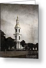 Nikolsky Cathedral Greeting Card by Elena Nosyreva