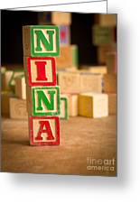 Nina - Alphabet Blocks Greeting Card