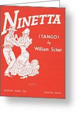 Ninetta Greeting Card