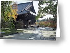 Ninna-ji Temple Compound - Kyoto Japan Greeting Card